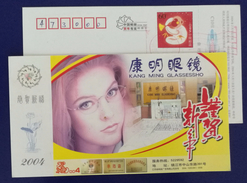 Optometry Glasses,metallic Optical Spectacle Frame,China 2004 Kangming Glassessho Advertising Pre-stamped Card - Factories & Industries