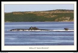 "RUSSIA POSTCARD 999 Mint SUBMARINE NUCLEAR 671 ""DANIIL MOSKOVSKY"" ATOMIQUE SOUS MARIN U BOOT ARCTIC POLAR NORD ATOM - Unterseeboote"