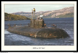 """RUSSIA POSTCARD 999 Mint SUBMARINE NUCLEAR 949 """"OREL"""" ATOMIQUE NORTH NAVY NAVAL SOUS MARIN U BOOT ARCTIC NORD ATOM POLAR - Unterseeboote"""