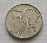 Czech Republic 50 Haleru 1995 - Tchéquie