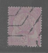 TUNISIE - Y/T N° 21 Oblitéré (Used) - T.T.B. - - Tunisie (1888-1955)