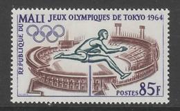 TIMBRE NEUF DU MALI - SAUT EN LONGUEUR (JEUX OLYMPIQUES DE TOKYO) N° Y&T 66 - Leichtathletik