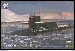 "RUSSIA POSTCARD 3665 Mint SUBMARINE 667B ""KISLOVODSK"" NUCLEAR ATOMIQUE SOUS MARIN U BOOT ARCTIC POLAR ARCTIQUE ATOM NORD - Unterseeboote"