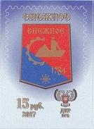 Ukraine 2017, Donetsk Republic, Coat Of Arms Of Snezhnoye Town, 1v - Ukraine