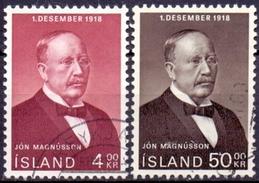 IJsland 1968 50 Jaar Onafhankelijkheid Serie GB-USED. - 1944-... Republik
