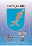 2017 Ukraine (Donetsk Republic), Definitive, Khartsyzsk City, 1v - Ukraine