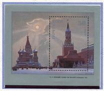 """Russie ** Bloc N° 196 - Tableau """"Soleil Sur La Place Rouge"""" De P.P. Ossovski - - Neufs"""