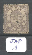JAP YT 21 Planche 4 X (this Stamp Is Not Perforated In The Middle. It Is A Carbon Inclusion) - Japan