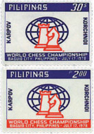 Ref. 30714 * NEW *  - PHILIPPINES . 1978. CHESS CHAMPIONSHIP IN BAGUIO. CAMPEONATO DE AJEDREZ EN BAGUIO - Philippines