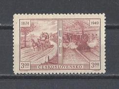 TCHECOSLOVAQUIE . YT 498 Neuf **  75e Anniversaire De L'U.P.U.  Malle-poste Et Locomotive 1949 - Tchécoslovaquie