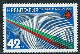Bulgaria 1982 Nuovo** - Mi.3107  Yv .2713 - Bulgaria