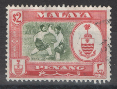 Penang - YT 58 Oblitéré - Penang