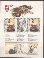 Cecoslovacchia 1987 Bloc Nuovo**  -  Yv. 76 - Blocchi & Foglietti