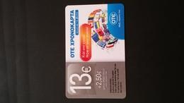 GREECE PREPAID CARD 13 EURO  06.2014.. TIRAGE 3.000 - Greece