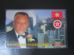 Private Issued Autelca Phonecard, Hongkong Return,Executive Chief Mr. Dong,mint - Hong Kong