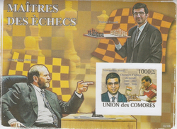 Comores 2008  Viswanathan AnandChess Player From India  Imperf  M/S  # 93131 - Chess