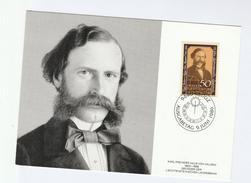 1986 LIECHTENSTEIN FDC Maximum Card  LANDESBANK  Stamps Cover  Banking - Maximum Cards