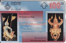 THAILAND(L&G) - The Royal Barge Chanting Ceremony, TOT Telecard 100 Baht, CN : 690B, Used - Thaïlande