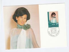 1984 LIECHTENSTEIN FDC Maximum Card PRINCESS MARIE  Stamps Cover  Royalty - Maximum Cards