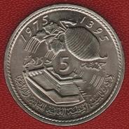 MAROC 5 DIRHAMS 1395 1975 30ème Année  FAO Y# 64  HASSAN II - Morocco