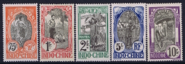 Indochine Yv  54 - 58   MH/* Falz/ Charniere 1907 Part Set 57 + 58 Signed/ Signé - Indochina (1889-1945)