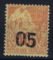 Madagascar Yv  4  MH/* Falz/ Charniere 1891 - Madagascar (1889-1960)
