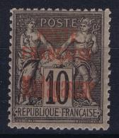 Madagascar Yv  15  MH/* Falz/ Charniere 1895  Paper On Back - Madagascar (1889-1960)