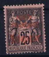Madagascar Yv  17 MH/* Falz/ Charniere 1895 - Madagascar (1889-1960)