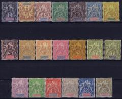 Madagascar Yv  28 - 47 Minus 46 MH/* Falz/ Charniere  (46 Not In Set) - Madagascar (1889-1960)