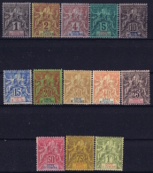Cote D'Ivoire  Yv 1 - 13  MH/* Falz/ Charniere 25c Plier, 75 C Signé Et Papier A Verso 10 C Signé - Ivoorkust (1892-1944)