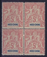 Indochine Yv 16 In 4 Block Neuf/MNH/**  Fournier Forgery ? - Indochine (1889-1945)