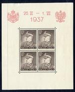 POLAND  1937 Visit Of The King Of Romania Set Of Three Blocks MNH / **.  Michel Block 2-4 - Blocks & Sheetlets & Panes