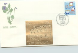 1984  New Brunswick  Sc 1014  With Gold Foil Add-on - Omslagen Van De Eerste Dagen (FDC)