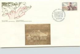 1984  United Empire Loyalists  Sc 1028   With Gold Foil Add-on - Omslagen Van De Eerste Dagen (FDC)