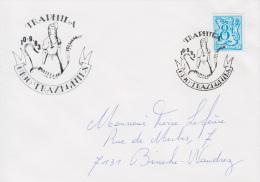 Enveloppe (1983-09-10, 6190 Trazegnies) LH - Tineke Van Heule - PL - Poststempels/ Marcofilie