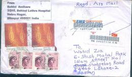 D225- Post From India To Pakistan. Banaras Silk. Mother Teresa. - India