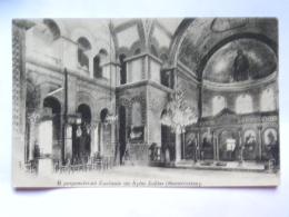 CPA  GRECE SALONIQUE - Eglise Métropolitaine De Ste Sophie - Griechenland