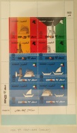 "K30-  Kuwait 1992 Complete BOOKLET MNH - World's Fair ""Expo '92"" - Seville - Kuwait"