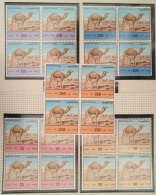K30-  Kuwait 1992 Complete Set 5v. MNH - Dromedaries Animals, Camels - Blks/4 - Kuwait