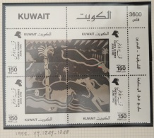 K30-  Kuwait 1992 Cplte Set 4v.  MNH In One Blk/4 - 2nd U.N. Conference On Environment And Development, Rio De Janeiro - Kuwait