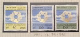 K30-  Kuwait 1994 Complete Set 3v. MNH - 20th Anniversary Of Industrial Bank Of Kuwait - Kuwait