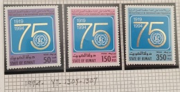 K30-  Kuwait 1994 Complete Set 3v. MNH - The 75th Anniversary Of I.L.O. ILO Organization - Kuwait