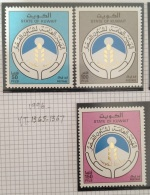K30-  Kuwait 1996 Complete Set 3v. MNH - Office For Youth Affairs - Kuwait