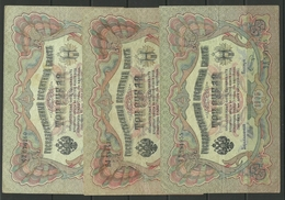 RUSSIA Russie Bank Note 3 X  3 Roubles 1905 Used - Russie