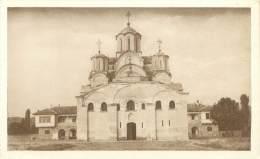 MAHACTNP RPAYAHNLLA - Macédoine