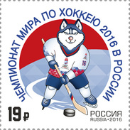 Russia, Hockey World Cup, 2016, 1 Stamps - Hockey (sur Glace)
