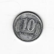 Collectible Moldovan Coin 2000 - Moldova