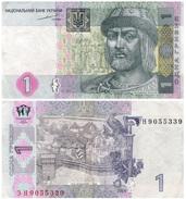 Collecible Vintage One Ukrainian Hryvnia 2004 - Ucrania