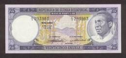 EQUATORIAL GUINEA P.  4 25 E 1975 UNC - Guinée Equatoriale