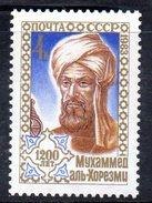 XP2764 - RUSSIA URSS 1983 , Unificato 5027  *** MNH  Al Chwarismi - 1923-1991 URSS